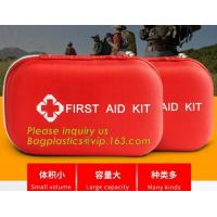 Buy cheap Customized Medical Emergent Disposable Cold First-Aid Instant Ice Pack,first aid kit hot sales emergency aid for traveli from wholesalers
