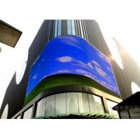 Buy cheap High Brightness P8 Curved LED Screen , Large LED Media Facade Full Color from wholesalers