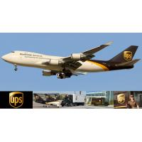 Buy cheap Global UPS Express Delivery Freight Forwarding Service_SYTLOGISTICS from wholesalers