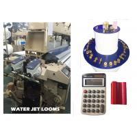 Buy cheap Dobby Weaving Shedding Water Jet Weaving Loom High Speed Long Span Life from wholesalers