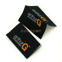 Buy cheap Custom Woven Labels For Handmade Items / Dress / Bags No Minimum Order from wholesalers