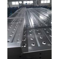 Buy cheap Q195 Silver galvanized scaffolding steel plank steel board working platform 1000mm, 2000mm,3000mm,4000mm from wholesalers