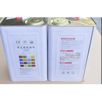 Buy cheap PU Polyurethane Based Adhesive Resin Binder For Rubber Flooring Products from wholesalers