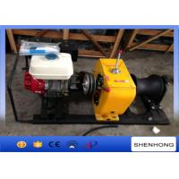 Buy cheap Honda Gasoline Powered Winch 5T , Tower Erection Cable Pulling Winch from wholesalers