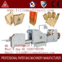 Buy cheap Has Video Square Bottom Kraft Paper Bag Making Machine With CE and ISO 9001 certificate width 80-200mm from wholesalers