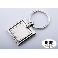 Buy cheap 34g Blank Metal Keychains For Company Promotion , Square Shape Spinner Key Ring Holder product