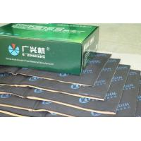 Buy cheap Enhance Car 7mm Sound Proof Material EPDM Aluminium Foil Butyl Rubber Eco Friendly from wholesalers