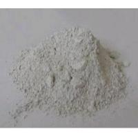 Buy cheap Zirconia ramming material from wholesalers