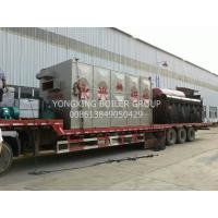 Buy cheap Textile Industry Biomass Fired Thermal Oil Heater Wood Pellets Fired Transfer Oil Heater from wholesalers