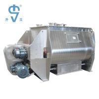 Buy cheap Horizontal Double Shaft Paddle Mixer 4000 Litre For Animal Feed / Food Seasoning from wholesalers