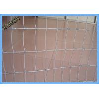 Buy cheap High Tensile Welded Wire Fence Panels Galvanized 1.5m Hinge Joint For Sheep / Goat from wholesalers