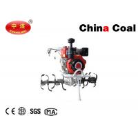 Buy cheap Agricultural Machines Cultivator Mini Tractor 1WG6.3 Mini Cultivator Tractor from wholesalers