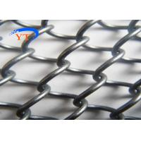 Buy cheap Architectural Metal Coil Drapery Aluminum Alloy Cascade Mesh Various Colors from wholesalers