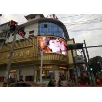 Buy cheap P20 Water Proof Full Color Led Curved Display / Flexible Led Curtain Display 320x160mm from wholesalers