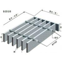 Buy cheap Perforated Steel Grate Mesh , Stainless Steel Galvanized Steel Grid Mesh Flooring  For Water Drain Drainage Way from wholesalers