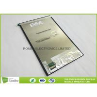 Buy cheap INNOLUX N070ICE-G02 7.0 Inch Tablet TFT LCD Screen WXGA 800 * 1280 MIPI 31 Pin Interface from wholesalers