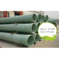 Buy cheap GRP Underground Filament Winding Pipe,Fiberglass FRP Water Drainage Pipe and Fitting on Sale,High strengh frp grp pipe from wholesalers