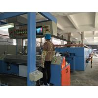 Buy cheap Thermal Treatment Textile Finishing Machinery Standard Textiles Setting Machine from wholesalers