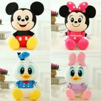 Buy cheap 10 Inch New Disney Mickey and Minnie With Foam Particle Material / Nanoparticles Disney Soft Toys from wholesalers