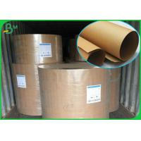 Buy cheap Durable Food Grade Brown Paper / High Stiffness 400GSM Brown Packing Paper Roll from wholesalers