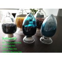 Buy cheap Colorful Anti Uv Masterbatch With High Concentration Pigment For Fiber / Blow Molding from wholesalers