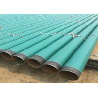 Buy cheap Large Diameter External 3PP Anti Corrosion Pipe With Annealing And Pickling from wholesalers