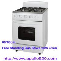 Buy cheap Middle East Type Free Standing Gas Cooker 4burners from wholesalers
