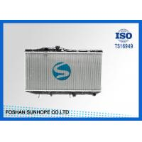 Buy cheap Good Performance Toyota Camry 1989 - 1991 SV21 AT / MT Standard Radiator 16400 - 74130 / 74120 from wholesalers