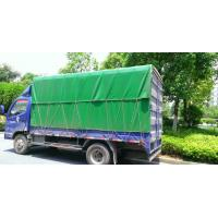Buy cheap 0.55mm Thickness Slide Type PVC Tarpaulin Fabric Anti - Cold With Vinyl Material from wholesalers
