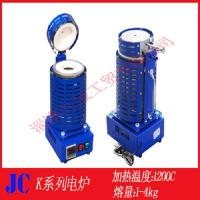 Buy cheap Gold Jewelry Making Tools & Equipment machine for melting furnace from wholesalers