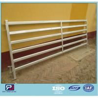 Buy cheap 6 rail panel  for livestock fence/sheep fence manufacturer from wholesalers