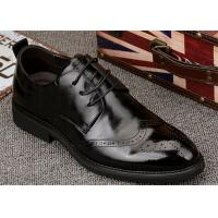Buy cheap Popular Mens Black Leather Formal Shoes , Wingtips Toe Mens Smart Dress Shoes from wholesalers