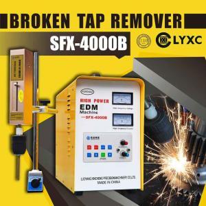 China AC110V china manufacture Electrical discharge machine broken tap burner machine tools on sale