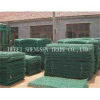 Buy cheap Free Sample Hexagonal Gabion Box , Hot Dipped Galvanized Gabion Mesh Cage from wholesalers