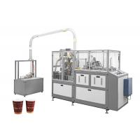 Buy cheap Low Noise Paper Tea Cup Manufacturing Machine Ice Cream Ultrasonic Heater Paper Cup Machine from wholesalers