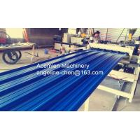 Buy cheap durable high strength PVC color steel roof tile machine/production line from wholesalers