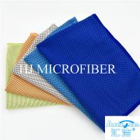 Buy cheap Factory Direct Microfiber Cleaning Cloth Blue Color Colorful Beach Square Towel 40*60cm product