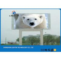 Buy cheap Commercial Video Static Scan outdoor rental led display Super Clear Vision from wholesalers
