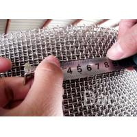 Buy cheap Decorative Aluminum Crimped Woven Wire Screen For Building / Construction from wholesalers