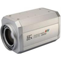 Buy cheap 650TVL sony 1/3'' CCD DSP 27x auto zoom cctv cameras from wholesalers