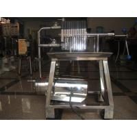 Buy cheap Perfume Making Machine Frame Filter Pressure Filtration For Solid-liquid Separation from wholesalers