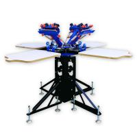 Buy cheap 4-color t shirt silk screen printing machine price from wholesalers