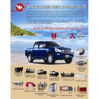 Buy cheap ISUZU D-MAX AUTO LAMPS AND AUTO MIRRORS from wholesalers