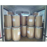 Buy cheap Taurine Nutritional Food Additives Ingredients 2 - Aminoethanesulfonic Acid 107-35-7 from wholesalers