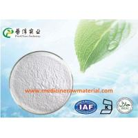 Buy cheap Flour / Biscuits / Bread Natural Nutrition Supplements Ferric Pyrophosphate 10058-44-3 from wholesalers