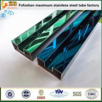 Buy cheap Best Price Colored Stainless Steel Pipe Manufacturers product