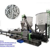 Buy cheap PP PE HDPE LDPE plastic granulator/plastic recycling pelletizer machine from wholesalers