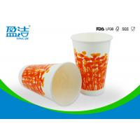 Buy cheap PE Coated Disposable Water Cups Large Size 500ml OEM For Hot Beverage from wholesalers