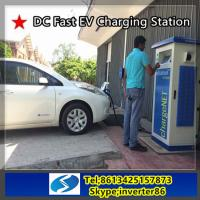 Buy cheap 50kw best price  OCPP DC EV Charging stations for both residential car charging and commercial car charging from wholesalers