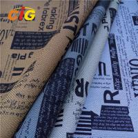 Buy cheap 150 CM Print Colorful Polyester Oxford Fabric Wateproof for Outside Furniture from wholesalers